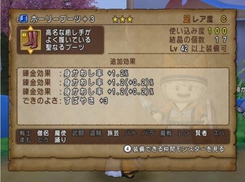 2015-8-30_4-18-19_No-00.jpg