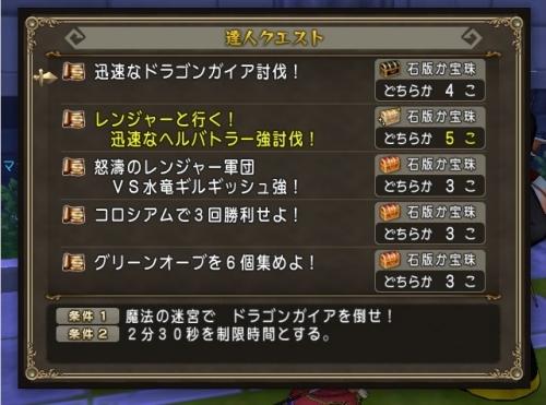 2015-8-30_6-4-11_No-00.jpg