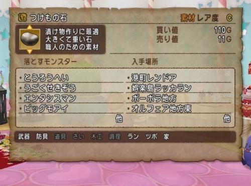 2015-8-31_6-21-23_No-00.jpg