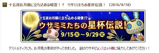 2015-9-15_11-23-48_No-00.jpg