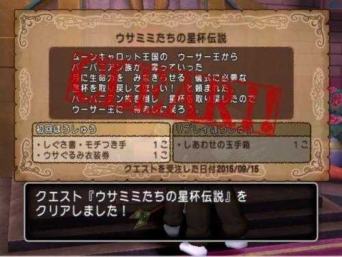 2015-9-15_12-14-31_No-00.jpg