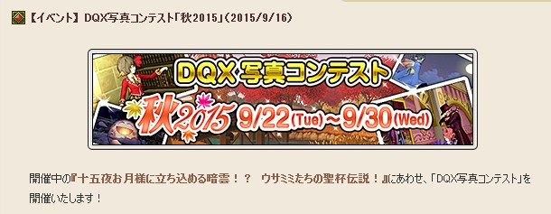 2015-9-16_12-19-50_No-00.jpg