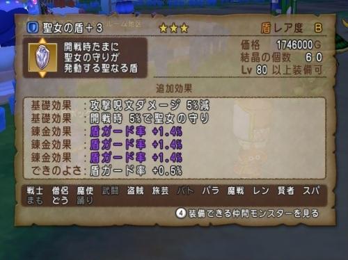 2015-9-19_3-28-43_No-00.jpg