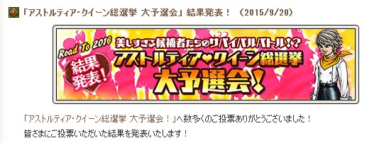 2015-9-20_19-1-10_No-00.jpg