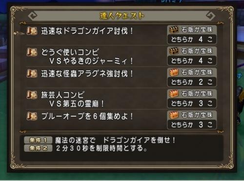 2015-9-20_6-2-41_No-00.jpg