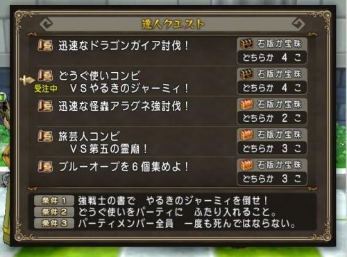 2015-9-20_6-39-53_No-00.jpg