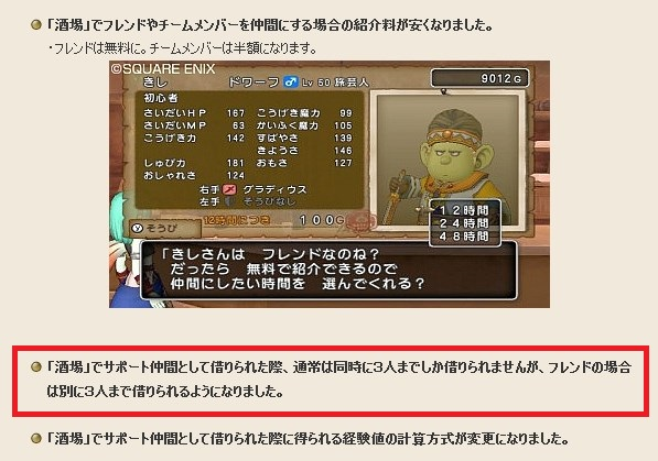 2015-9-21_12-18-44_No-00.jpg