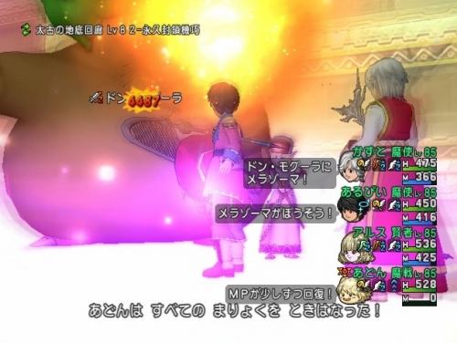 2015-9-29_9-18-36_No-00.jpg