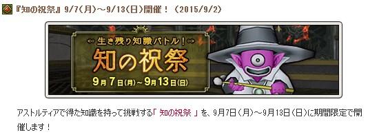 2015-9-2_14-13-50_No-00.jpg
