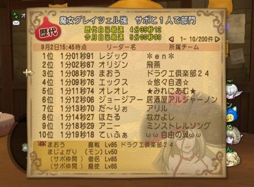 2015-9-2_15-45-39_No-00.jpg