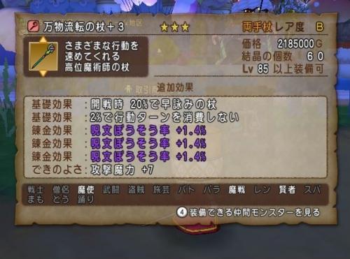 2015-9-30_2-21-26_No-00.jpg