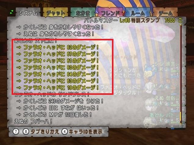 2015-9-4_1-53-7_No-00.jpg