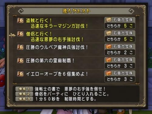 2015-9-6_6-11-38_No-00.jpg