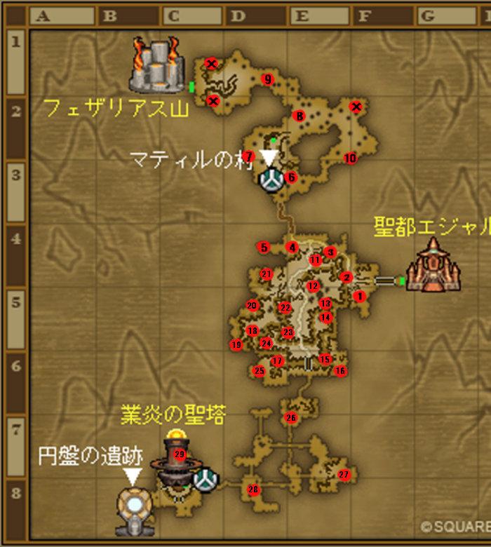 ti-mu_kirakira_map014.jpg
