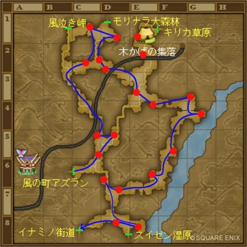 timukue_azuran012.jpg