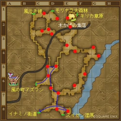 timukue_azuran013.jpg