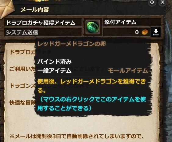 DragonsProphet_20150921_000612.jpg
