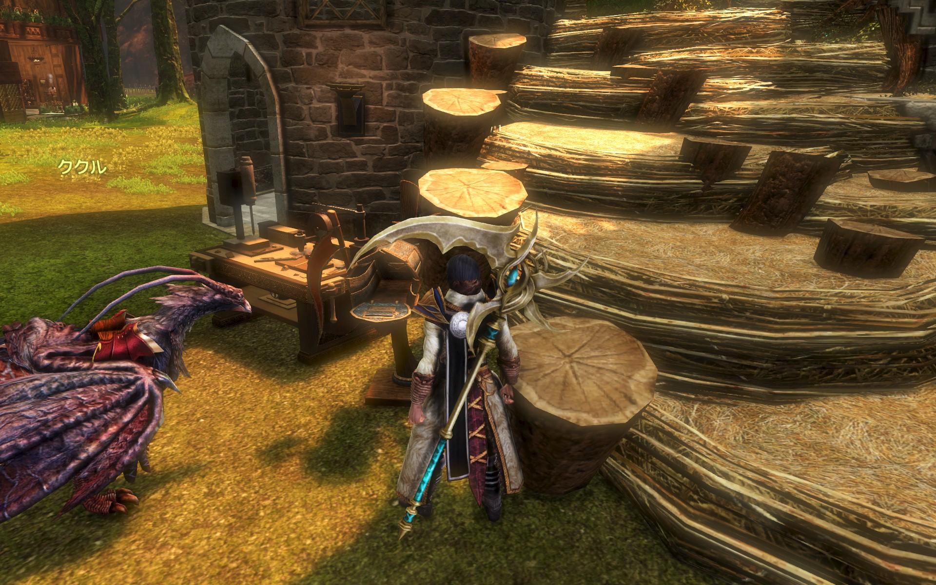 DragonsProphet_20150922_024931.jpg