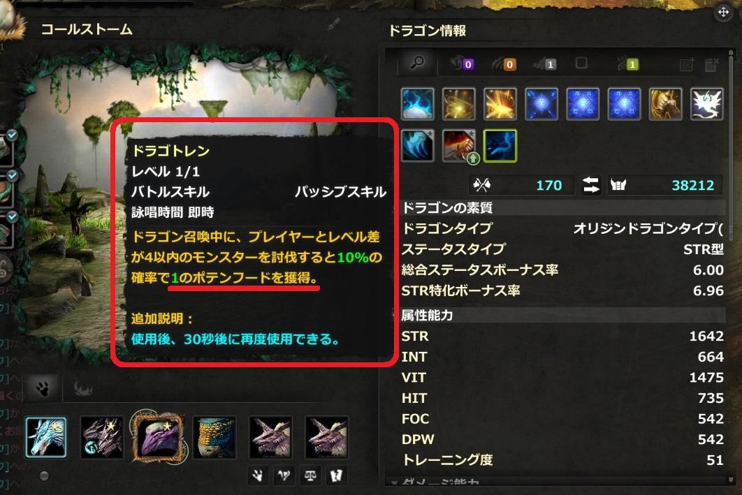 DragonsProphet_20150926_063517.jpg