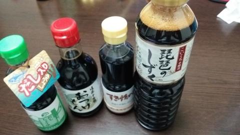 遠藤醤油2