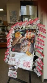 近江米バーガー2