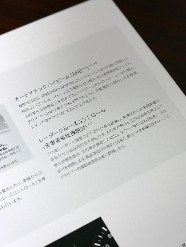 GS300h14.jpg