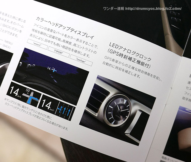 GS300h18.jpg