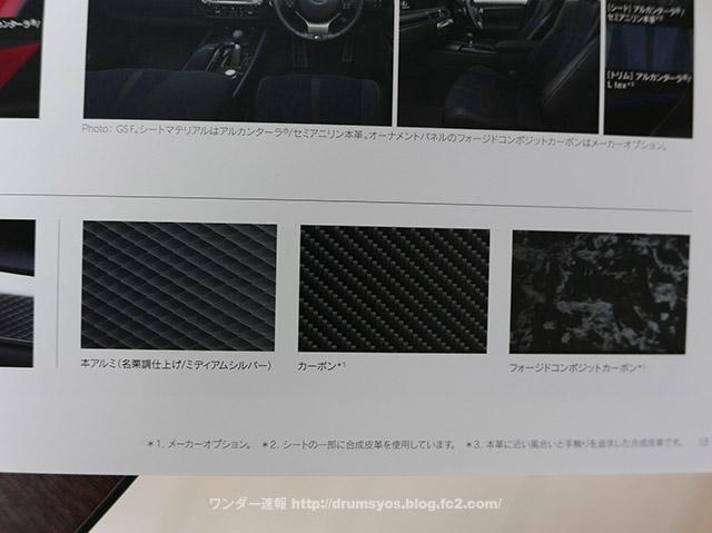 GSF02.jpg