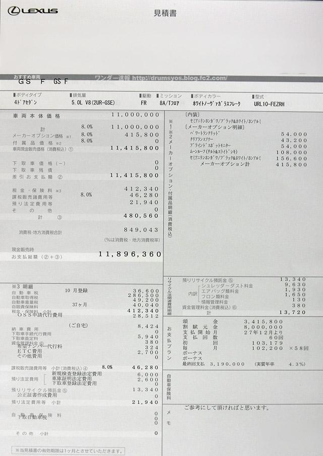 GSF17.jpg