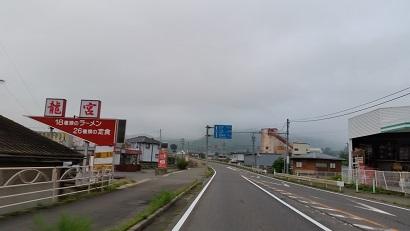20150815_053611.jpg