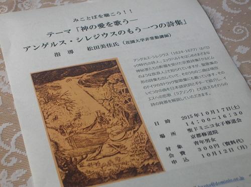 松田さん15 2