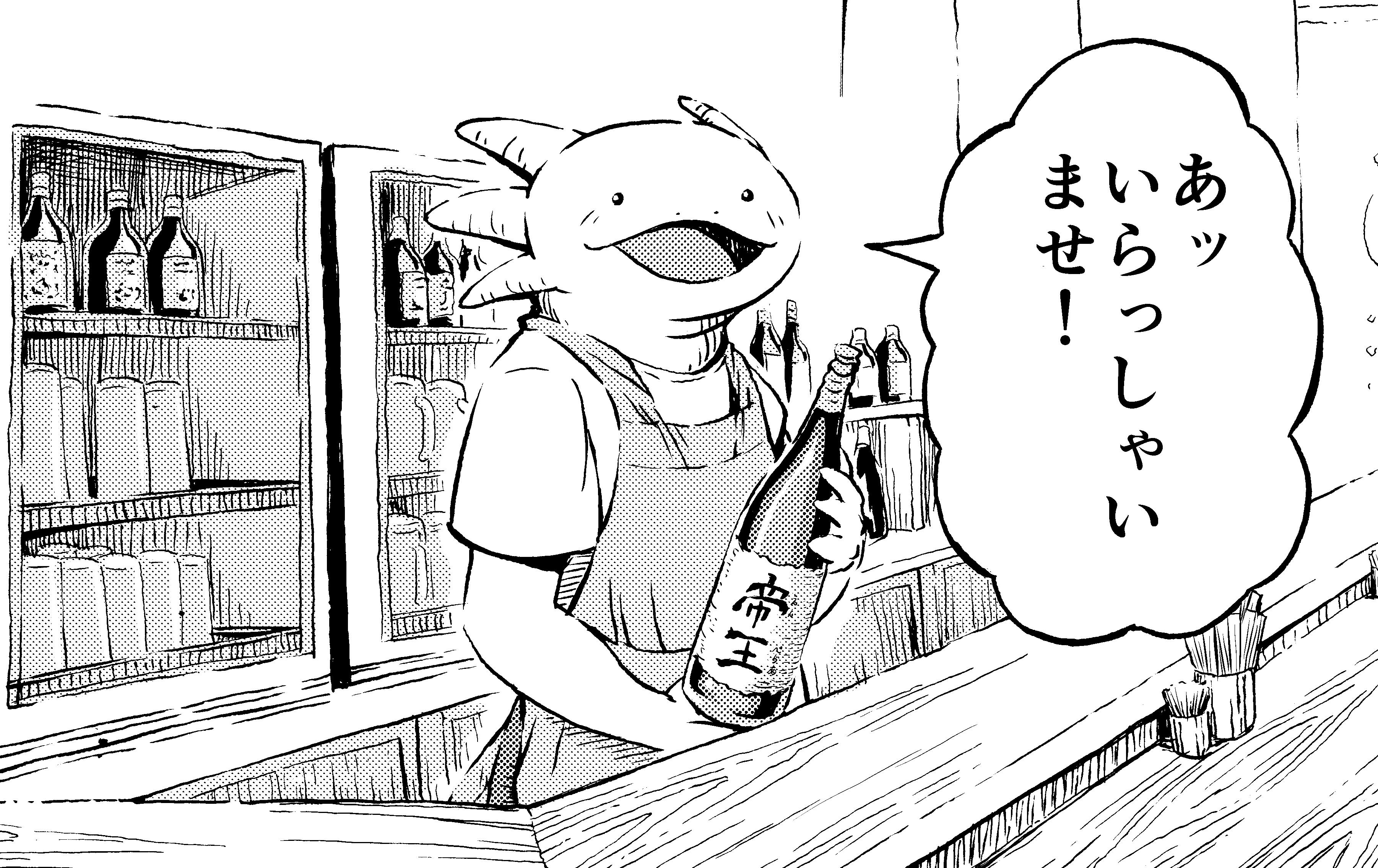 裏路地Bar