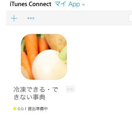 20150904010.jpg