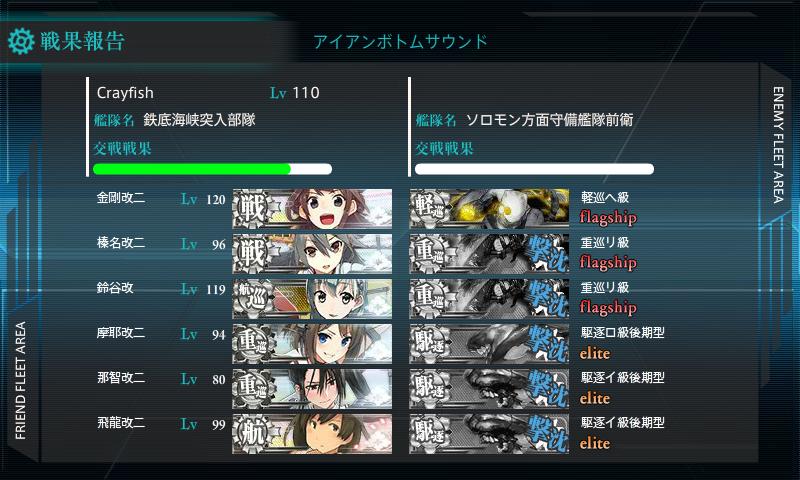 艦これ-007