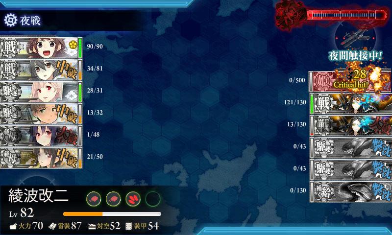 艦これ-076