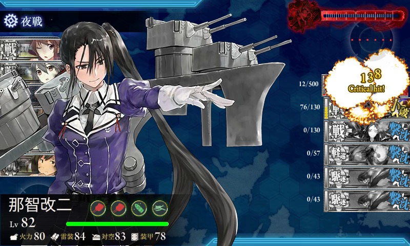 艦これ-143