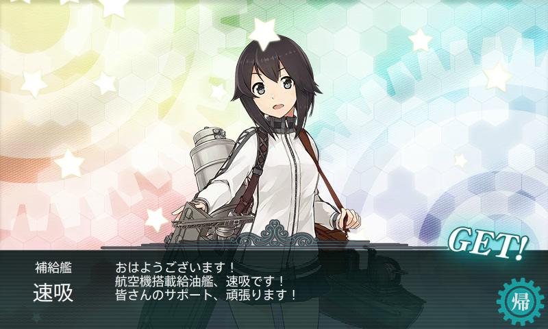 艦これ-147