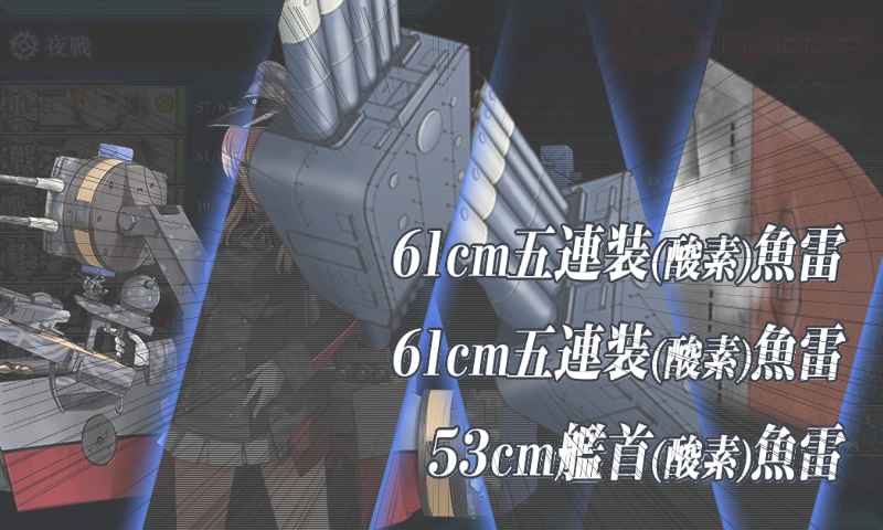 艦これ-092