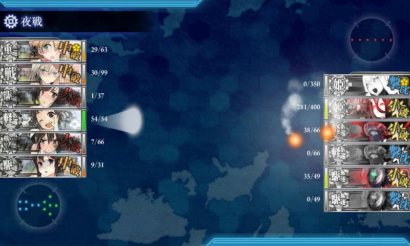 艦これ-102