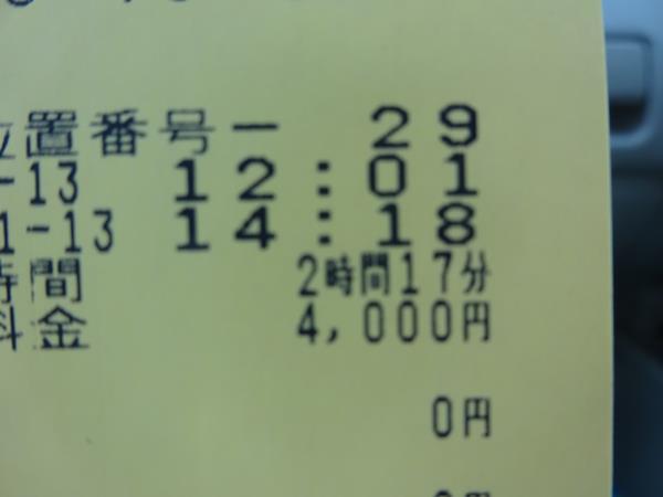DSC01879.jpg