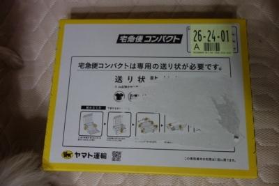 DSC01757 (640x427)