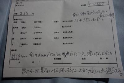 DSC01936 (640x427)