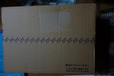 DSC02555 (640x427)