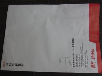 R0021880_R.jpg