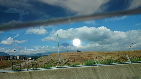 家島富士山