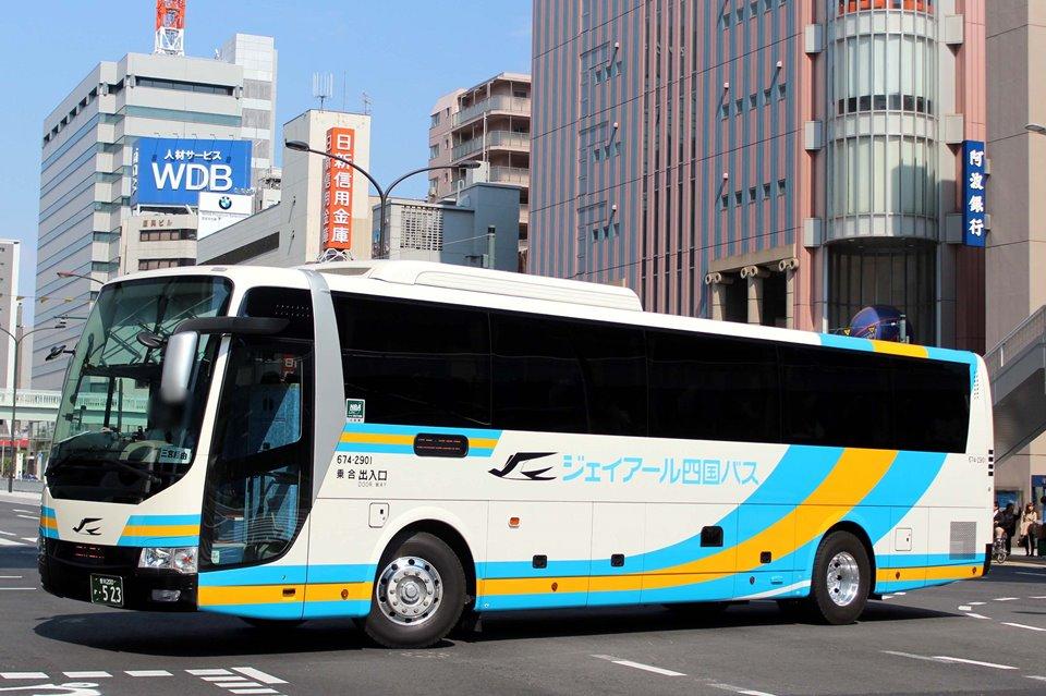 JR四国バス 674-2901