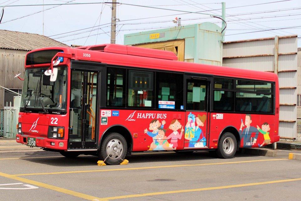 八風バス 3350