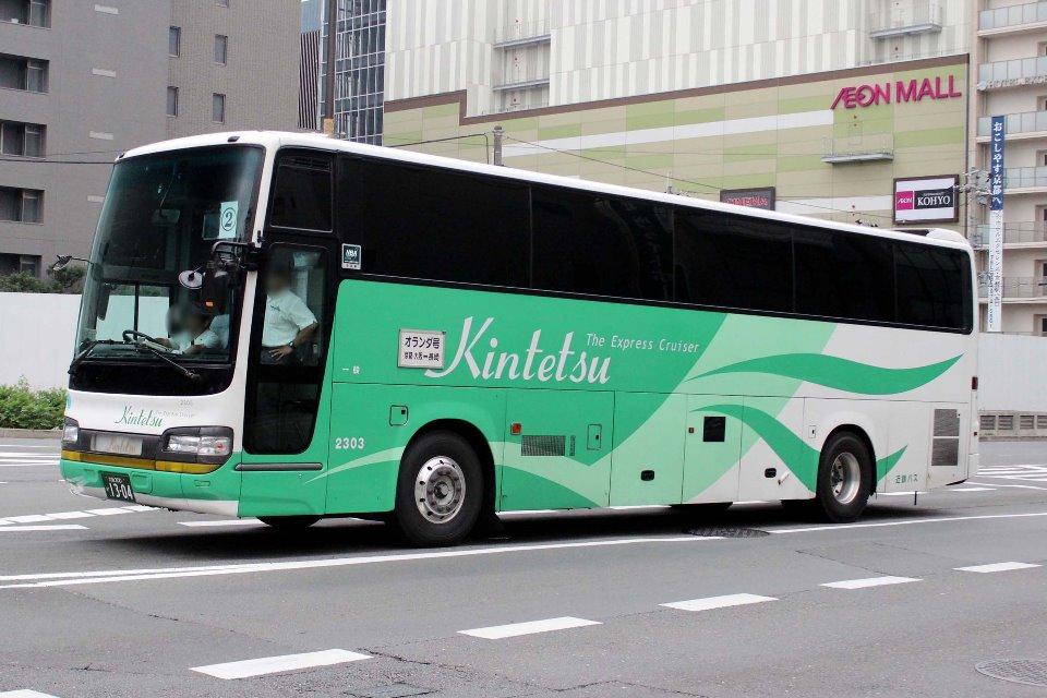 近鉄バス 2303