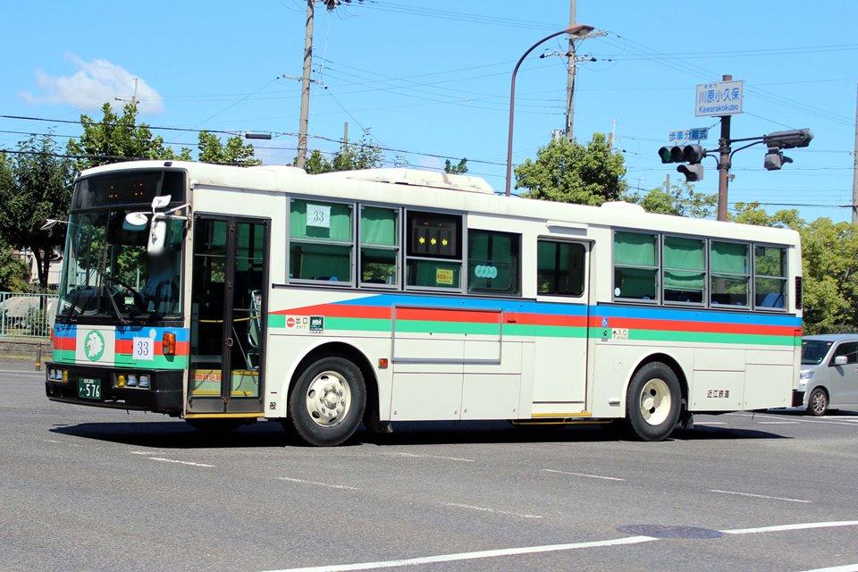 近江鉄道 か576