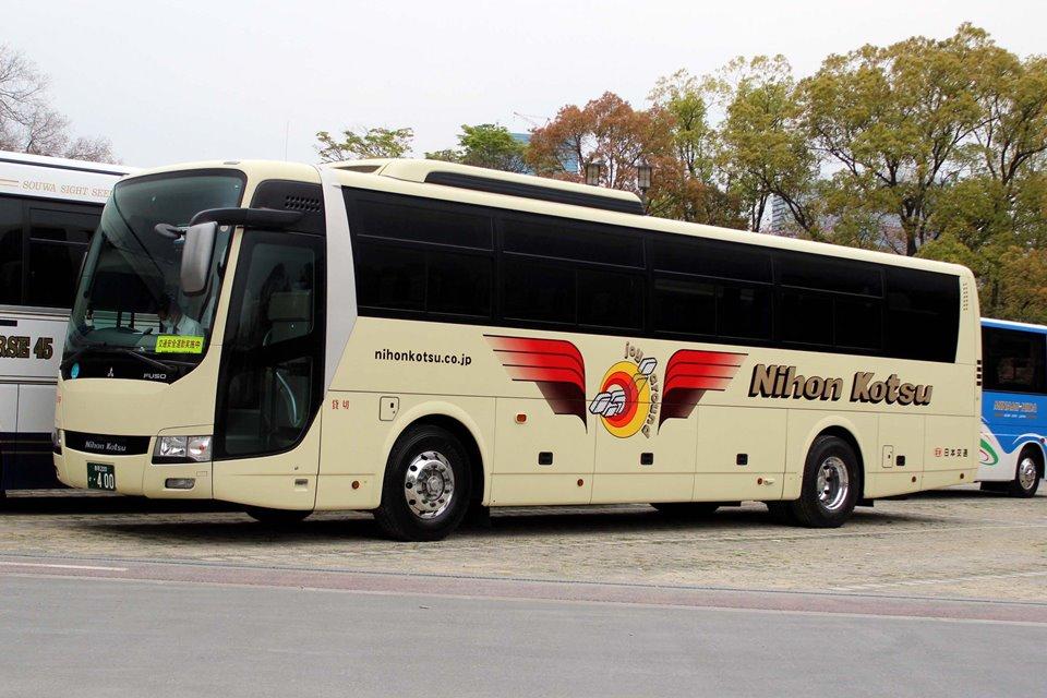 日本交通 209